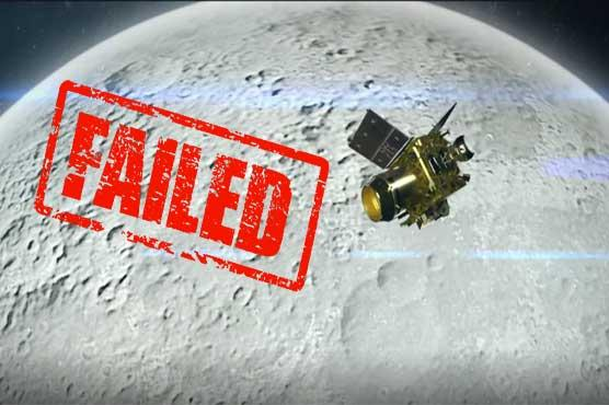 India Fails to Achieve Success of Robotic Spacecraft Landing on Moon 1