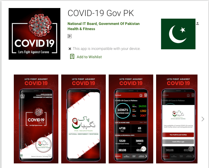 Pakistan Government's #Covid19 tracing app leaks user's private data [DO NOT USE] 9
