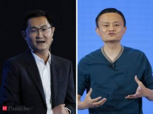 Tech giants in China summoned by the regulators 3