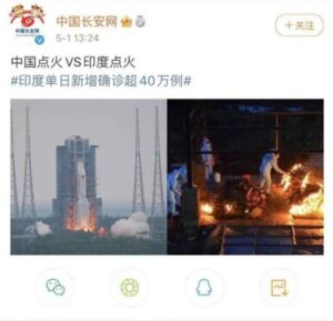 Twitter: China's 'insensitive' tweet celebrates its achievement in juxtaposition to the covid-19 havoc in India 2