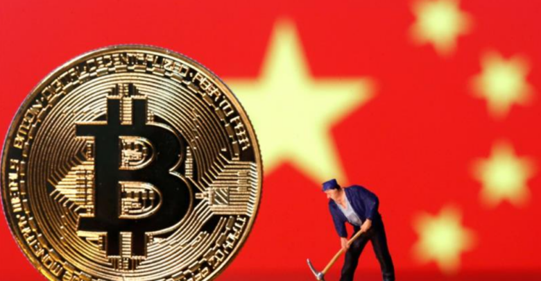 China reconsiders its position as the world's largest bitcoin miner 1