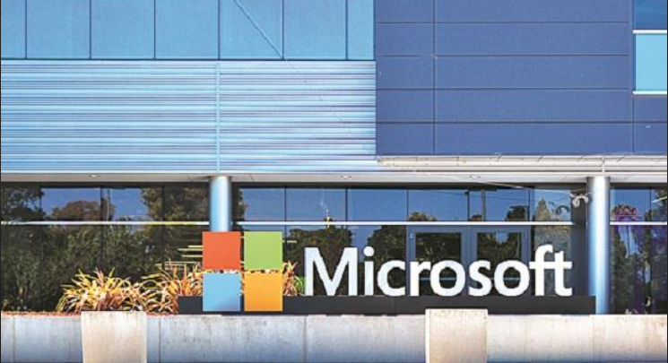 Microsoft alerted Windows users to install the new security update to prevent their computers being hacked. 1