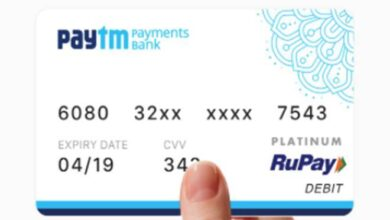 Paytm Payments Bank to issue physical visa debit cards 8