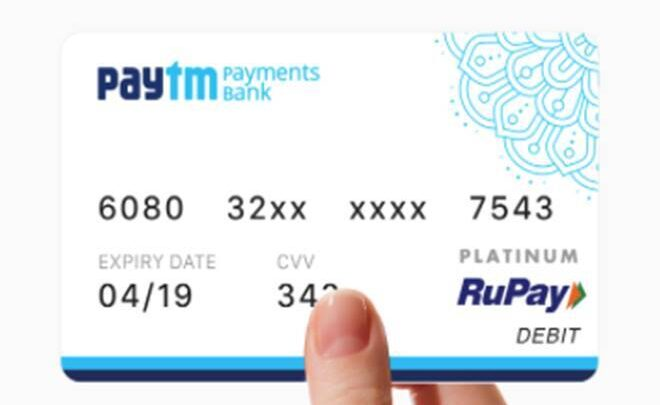 Paytm Payments Bank to issue physical visa debit cards 1