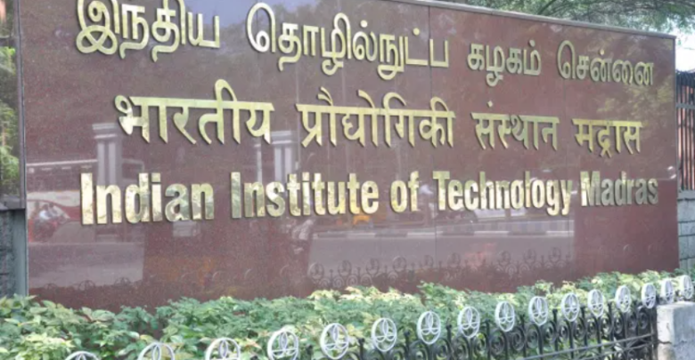 Data Science and Machine Intelligence will be offered as an executive PG program at IIT Madras 1