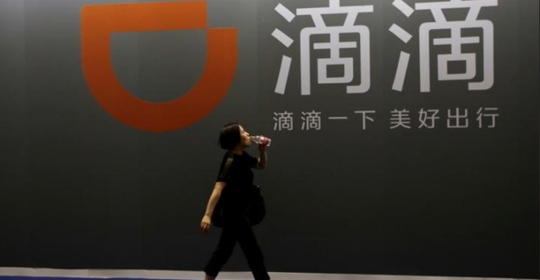 Following in the footsteps of Didi, China launched a cyber-security investigation against several US-listed companies 1