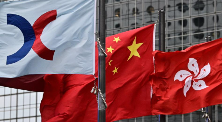 The Hang Seng index in Hong Kong has dropped more than 8% in two days as China's tech companies continue to plummet 1