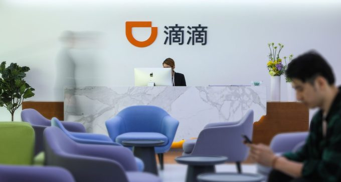"""The Chinese Tech giant """"DiDi"""" is removed from app stores, following an allegation of gathering personal data. 1"""
