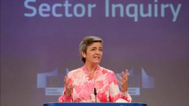 Technology isn't just for a few behemoths, says EU Commissioner Vestager 7