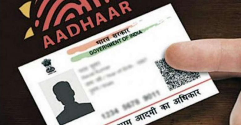 After allegations of Aadhaar-linking failures, UIDAI claims all systems are up and running 1