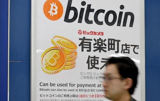 """Japanese fintech company """"Liquid"""" lost assets worth up to $94 millions 1"""