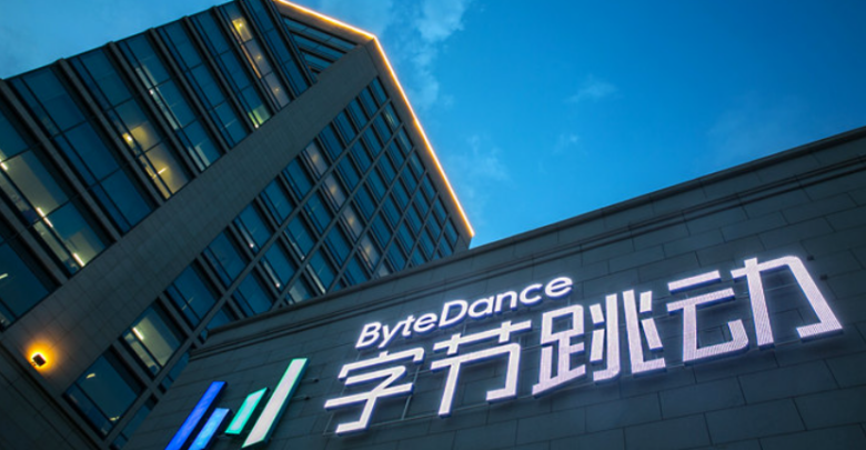 ByteDance, the company behind TikTok, plans to go public in Hong Kong in early 2022 1
