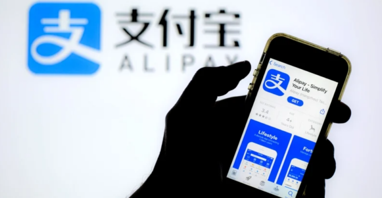 In a digital crackdown, China will target Alipay, the world's largest payment app 1