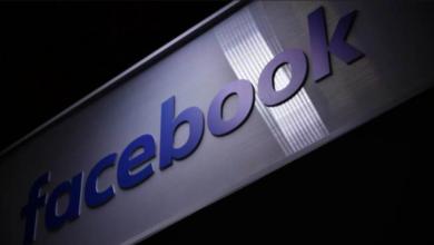 UK competition regulator fines Facebook a record £50 million 3